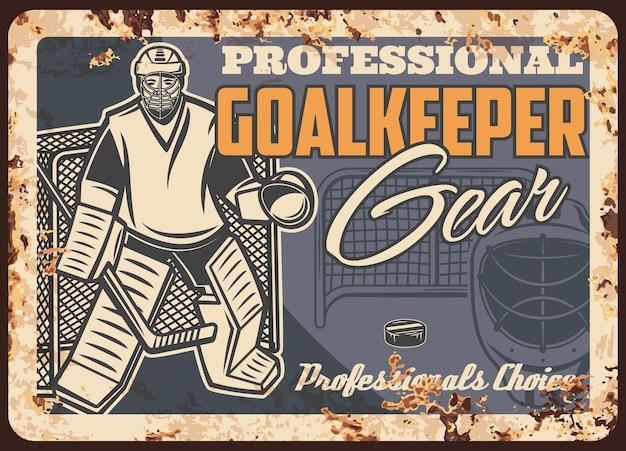 Attrezzatura da hockey su ghiaccio e negozio di attrezzature piastra di metallo arrugginito