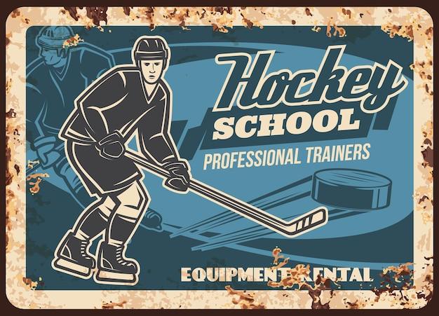Piastra metallica arrugginita dell'istruttore della scuola di hockey su ghiaccio