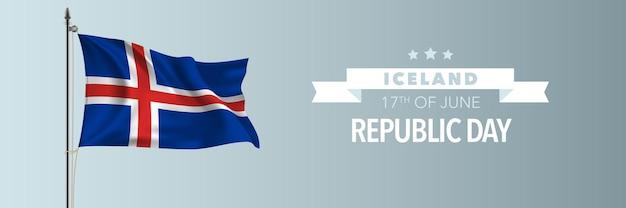 Cartolina d'auguri felice di giorno della repubblica dell'islanda, illustrazione della bandiera.