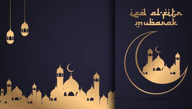 Ied al fitr tradizionale festival islamico sfondo religioso
