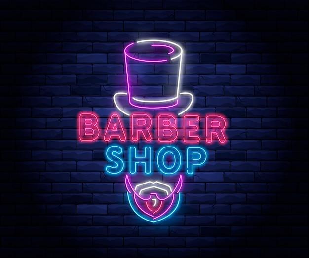 Design al neon illuminato del barbiere.