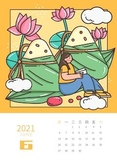 Modello di calendario illustrato