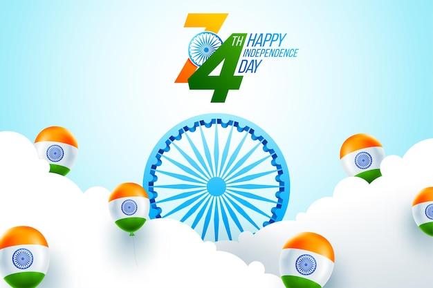 Illustrazione del 15 agosto india happy independence day. 74 anni di libertà indiana