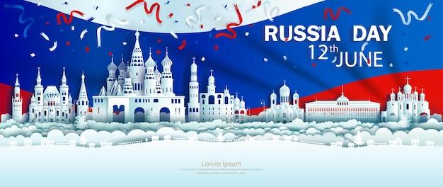 Illustrazione anniversario celebrazione giorno dell'indipendenza della russia sullo sfondo bandiera della russia