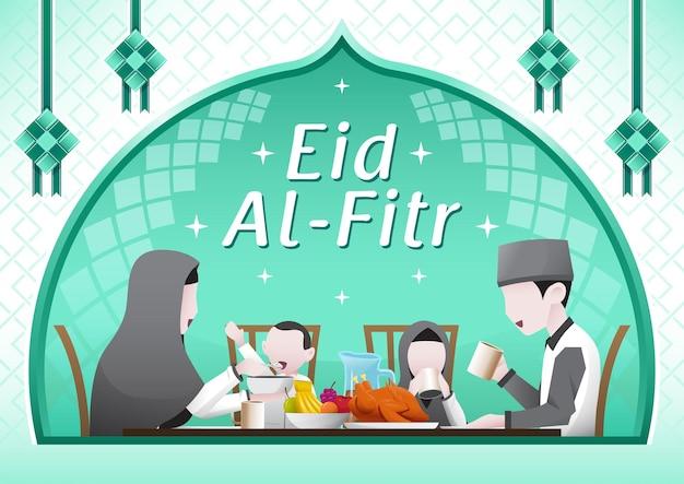 Illustrazione dell'atmosfera di eid in una famiglia armoniosa