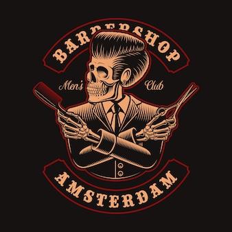 Illustrazione dello scheletro del barbiere con le forbici in stile vintage. questo è perfetto per loghi, stampe di camicie e molti altri usi.