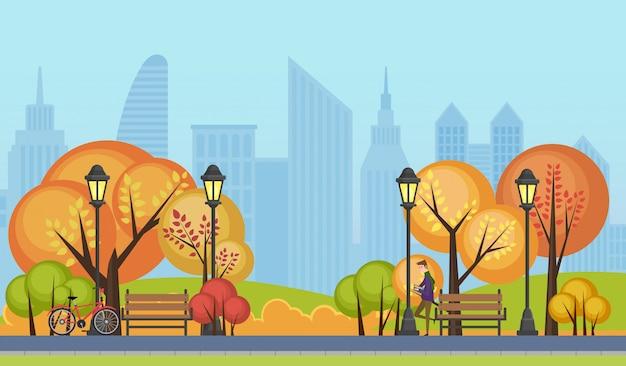 Illustrazione di un bellissimo parco cittadino autunnale pubblico con edifici grattacieli della città sullo sfondo.