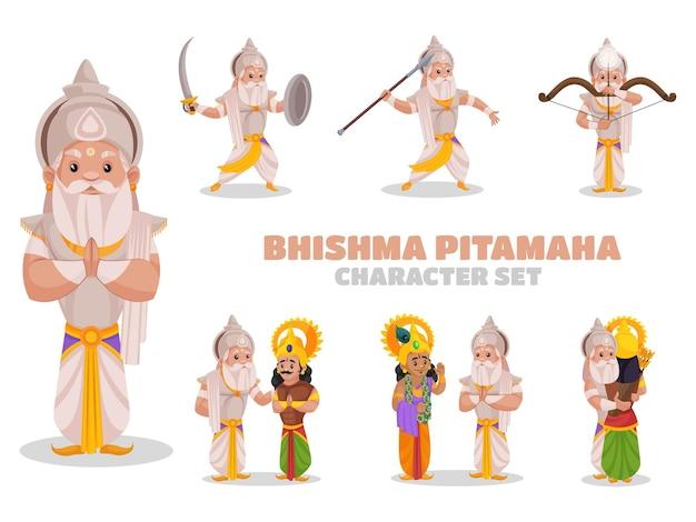 Illustrazione di bhishma pitamaha set di caratteri