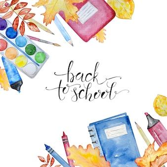 Illustrazione di articoli per la scuola di confine e articoli di cancelleria con scritte di ritorno a scuola
