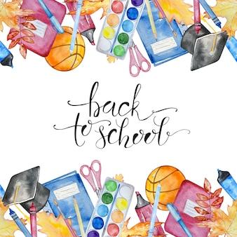 Modello senza cuciture del confine di illustrazione con articoli per la scuola e articoli di cancelleria con scritte di ritorno a scuola