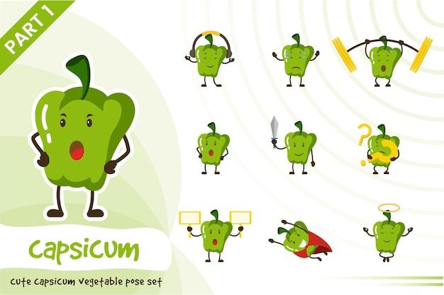 Illustrazione del set di verdure capsicum