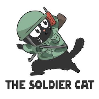 Illustrazione di un gatto che è un soldato, un simpatico cartone animato divertente