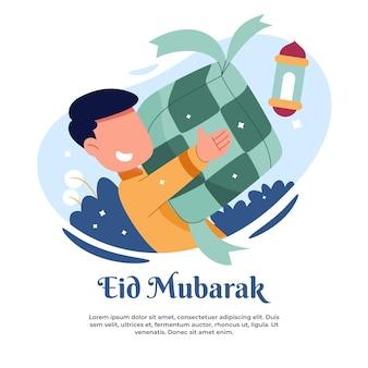 Illustrazione di un bambino che trasporta cibo tipico eid