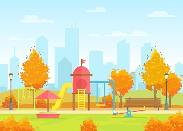 Illustrazione del parco pubblico della città con parco giochi per bambini sullo sfondo della grande città moderna. bello parco della città di autunno con gli alberi di arancia gialli variopinti nello stile piano del fumetto.