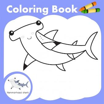 Illustrazione dello squalo martello del libro da colorare