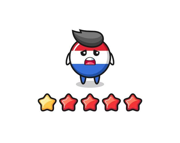 L'illustrazione della valutazione negativa del cliente, distintivo della bandiera dei paesi bassi personaggio carino con 1 stella, design in stile carino per t-shirt, adesivo, elemento logo