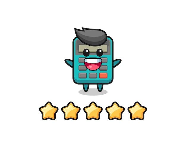 L'illustrazione della migliore valutazione del cliente, calcolatrice simpatico personaggio con 5 stelle, design carino in stile per maglietta, adesivo, elemento logo