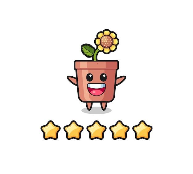 L'illustrazione della migliore valutazione del cliente, simpatico personaggio con vaso di girasole con 5 stelle, design in stile carino per t-shirt, adesivo, elemento logo