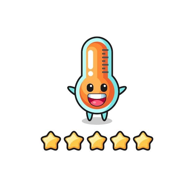 L'illustrazione della migliore valutazione del cliente, il simpatico personaggio del termometro con 5 stelle, il design in stile carino per la maglietta, l'adesivo, l'elemento del logo