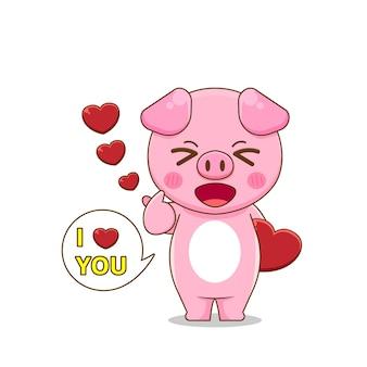 Illustrazione del maiale carino con amore posa del dito
