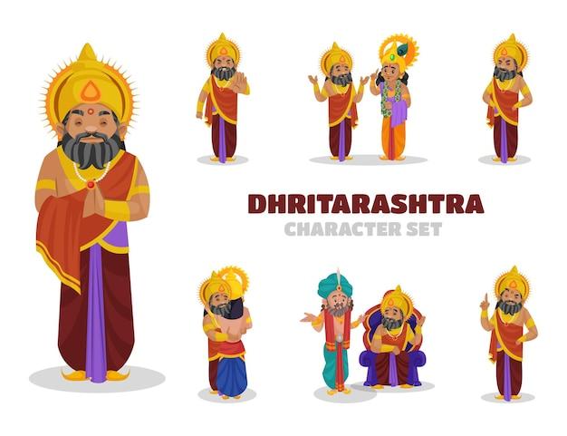 Illustrazione del set di caratteri dhritarashtra