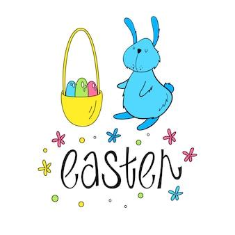 Illustrazione di un coniglietto di pasqua