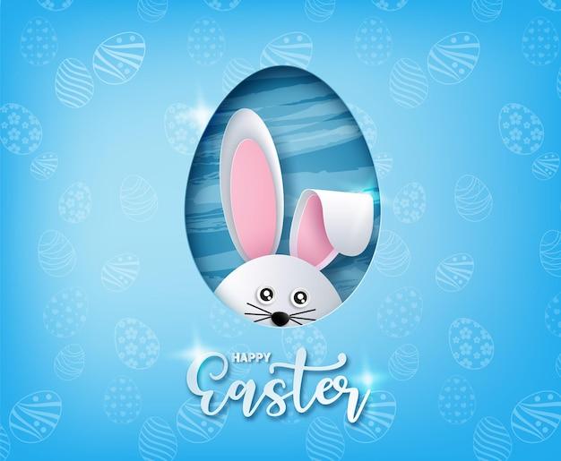 Illustrazione del giorno di pasqua con uovo e coniglio, arte di carta e stile artigianale digitale.