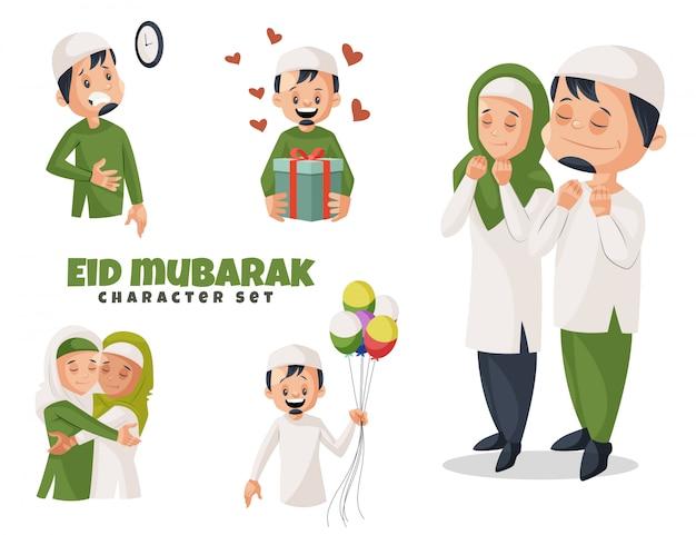Illustrazione di eid mubarak character set