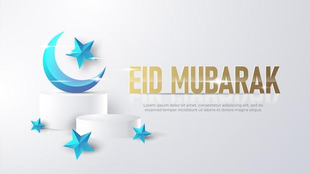 Illustrazione di eid mubarak