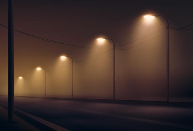 Illustrazione della strada vuota illuminata da lanterne nella nebbia la notte. illuminazione stradale dai colori caldi
