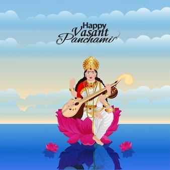 Illustrazione per la dea saraswati, felice vasant panchami e sfondo