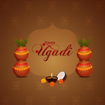 Illustrazione di gudi padwa festival della cartolina d'auguri di celebrazione dell'india