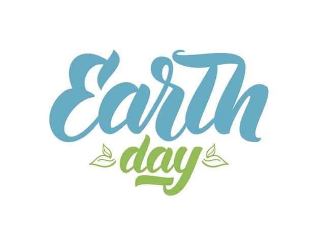 Illustrazione delle lettere scritte a mano pennello della giornata della terra con foglie disegnate a mano su sfondo bianco
