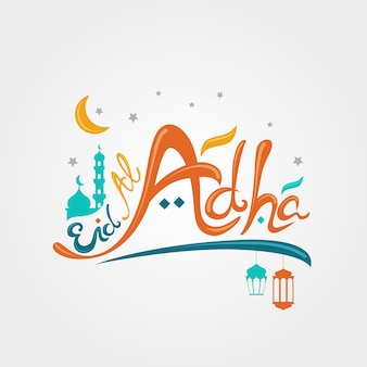 Illustrazione della scritta a mano eid al adha greeting card