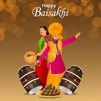 Illustrazione del biglietto di auguri felice celebrazione vaisakhi