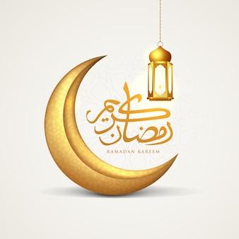 Illustrazione di santo ramadan kareem con simbolo islamico mezzaluna luna e lanterna.