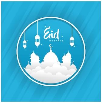 Illustrazione della celebrazione del mese di idul fitri con la tipografia eid