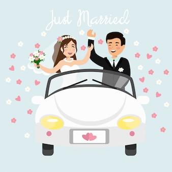 Illustrazione della coppia appena sposata alla guida di un'auto bianca in viaggio di nozze. sposi in stile cartone animato piatto.