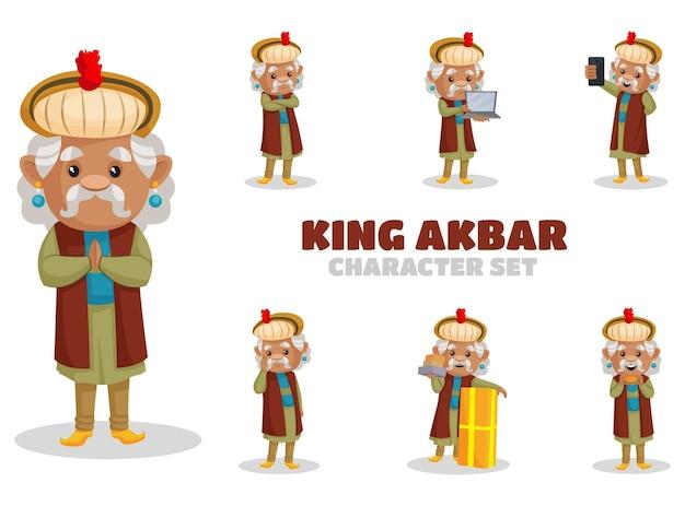 Illustrazione del set di caratteri re akbar