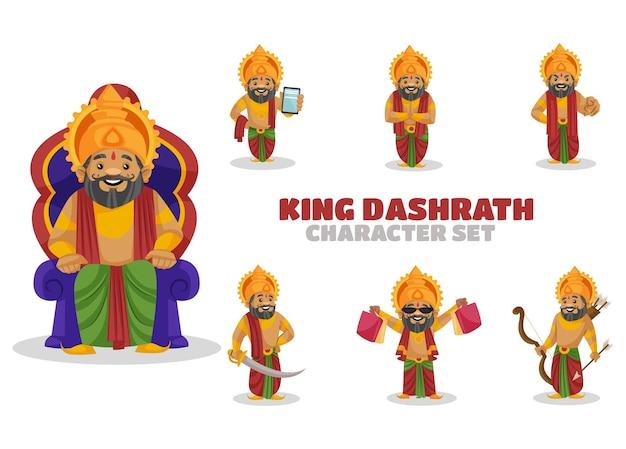 Illustrazione del set di caratteri king dashrath