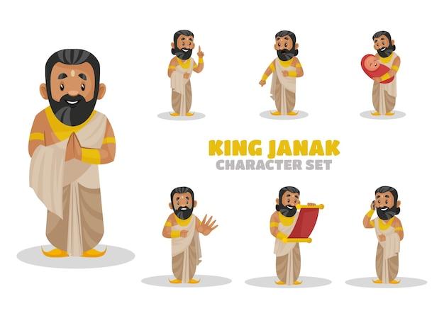 Illustrazione di re janak set di caratteri