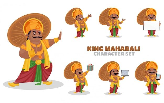 Illustrazione di re mahabali set di caratteri