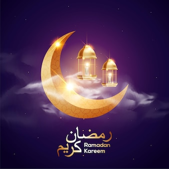 Illustrazione di una lanterna fanus la festa musulmana del mese sacro del ramadan kareem traduzione dall'arabo ramadan kareem Vettore Premium