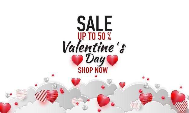 Illustrazione di amore e san valentino con palloncino cuore, regalo e nuvole.