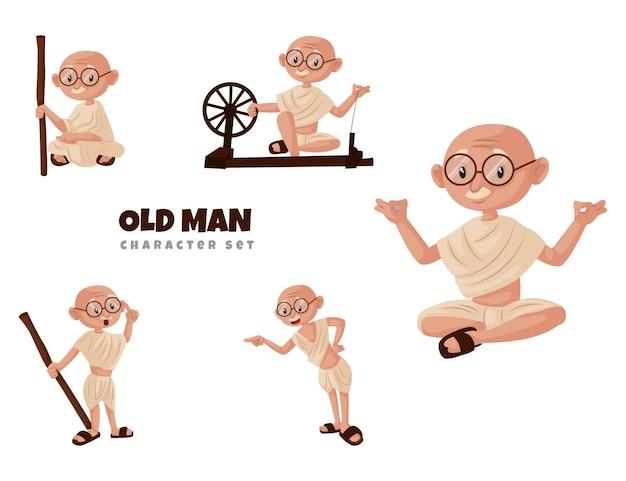 Illustrazione del set di caratteri dell'uomo anziano
