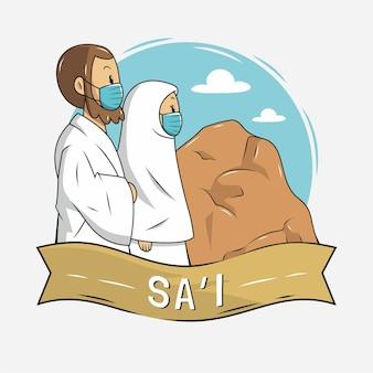 Illustrazione di persone che camminano tra safa e marwah durante l'hajj