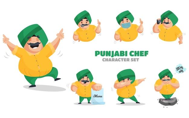 Illustrazione del set di caratteri del cuoco unico del punjabi
