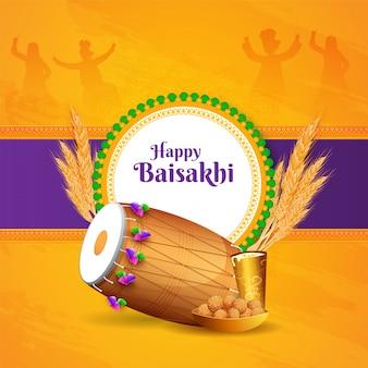 Illustrazione del punjabi festival baisakhi o vaisakhi con un tamburo, wheatears, dolci e bevande su persone che ballano silhouette su sfondo giallo e viola.
