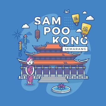 Illustrazione di sam poo kong semarang, punto di riferimento dell'indonesia