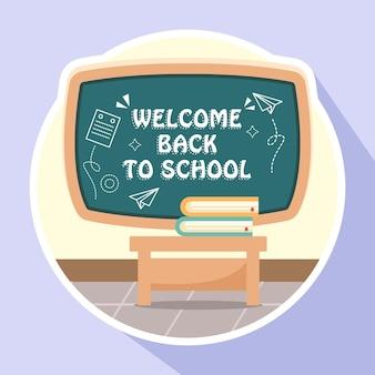 Illustrazione vettoriale di ritorno a scuola design